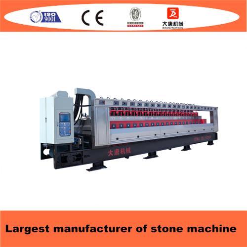 CNC Continuously Slab Grinding Machines