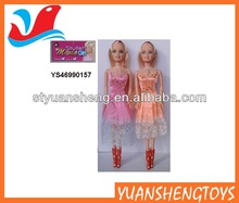 11.5 Inch Promotional Baby Doll Toys,2 In 1 Doll Set